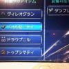 【3DS−2019】シンフォニー オブ エタニティを遊んだ感想