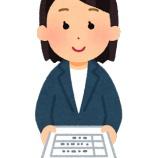 『日本国民がほとんど知らない『申請すればもらえるお金』の話。うまく利用し税金を取り返そう!』の画像