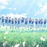 『日向坂46『デビューカウントダウンライブ』1日目セットリストレポまとめ!』の画像