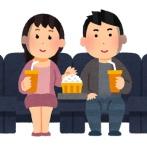 【えぇ…】女「ねぇ映画見ようよ~!」俺「いいけど何があんだよいいけど」←コレの末路wwwwwwww