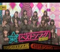 【乃木坂46】乃木坂46ベストソング歌謡祭20位から11位を発表
