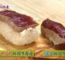 江戸時代の寿司wwww