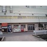 『豊国製麺所 再訪@奈良県大和郡山市今国府町(いまごうちょう)』の画像