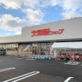 いよいよ明日オープン!泉本町『コレクトパーク金沢』にスーパーマーケット『大阪屋ショップ 西泉店』が10月26日オープン!