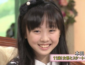 【画像】本田望結ちゃん(11歳)のワキwwwwwwwwwwwww