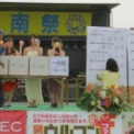 第23回湘南祭2016 その158(くじ付き協賛券大抽選会・湘南ガール2015)