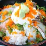 『JAL×はんつ遠藤コラボ企画【長崎編2】2日め・海鮮丼(平野鮮魚店)』の画像