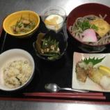 『太田昼食(きつねそば)』の画像