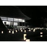 『心安らぐ 〓 永源寺』の画像