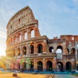 『古代ローマ人「頭がよすぎて機械の発明に成功した」』の画像