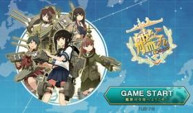 【ゲーム】  2013年 日本で一番流行ったゲーム って 軍国主義を 推進するためのゲーム?   【海外の反応】