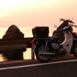 『お気に入りの写真 夕日と越前海岸とエリー号』の画像