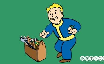 Fallout 76:本日12月13日の22:00からメンテナンスを実施