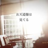 『ほわあ vol.2002』の画像