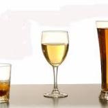 『ビールうめえ→分かる ワインうめえ→分かる チューハイうめえ→は?』の画像