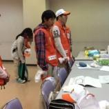 『【ながさき】がんばらんば大会ボランティア『環境美化係』』の画像