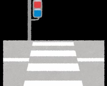 サッカーJ2の愛媛FCの浦田延尚、横断歩道を渡っていた81歳の女性を車ではねて逮捕 「前を確認してなかった」
