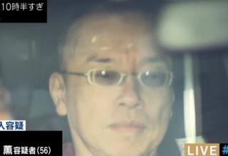 【画像】悠仁包丁事件で捕まったケンモメンのご尊顔がこちら