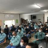 『7/4 浜町支店 安全衛生会議』の画像