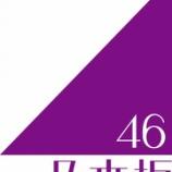 『【乃木坂46】12thシングル 7月22日(水)発売決定キタ━━━━(゚∀゚)━━━━!!!』の画像