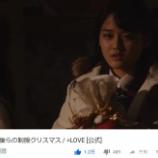 『[イコラブ] =LOVE 2ndシングル「僕らの制服クリスマス」MV 視聴回数 200万到達おめ【イコールラブ】』の画像