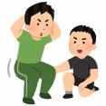 筋トレとか指導するスポーツトレーナーだけど質問ありますか?