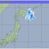 『台風19号 その3』の画像
