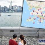 『【香港最新情報】「来週は気温が落ち、20度以下になることも」』の画像