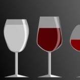 『ワインはワイングラスにどこまで注げばいい? そのタイミングは?』の画像