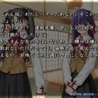 『Fate/stay night日記 セイバールートその10~ライダー現る~』の画像