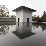 『金沢、思索ひとり歩き。』の画像