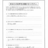 『ペライチ養成講座_お客様の声-12_2018年11月10日(土)開催』の画像