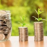 『お金の活かし方:進行していく富の不均衡と精神性』の画像