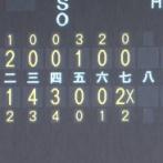 【ヤクルト対巨人23回戦】ヤクルトが10-3で巨人に7回降雨コールド勝利!