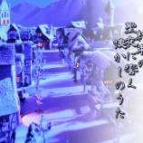 『クリスマスの約束』の画像