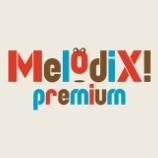 『【乃木坂46】朗報!22ndアンダー『プレミアMelodix!』出演決定!!能條は参加しない模様・・・』の画像