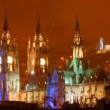 『行った気になる世界遺産 キト市街 ヴォト国立大聖堂』の画像