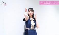 【乃木坂どこへ】Hulu未公開の内容が素晴らしい!