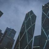 『中国に投資しない理由。』の画像