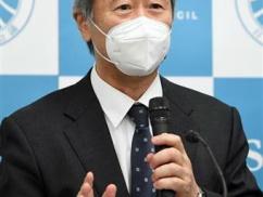 【速報】日本学術会議、ついに廃止確定か!!! 凄すぎる声明を発表!!!!