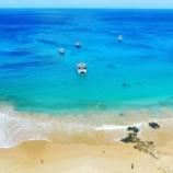 『世界が認めた究極の絶景!ブラジルの「バイアドサンチョ」は世界一美しいビーチ』の画像