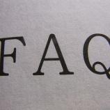 『【FAQ】炭にまつわるQ&A』の画像