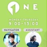 『【ラジオ出演2日め】J-WAVE「STEP ONE」』の画像