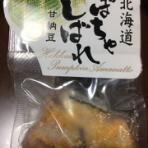 FODMAPレポートfrom北海道