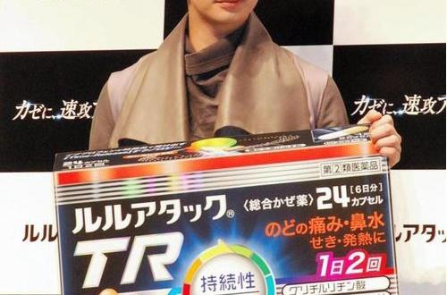 松本潤 新CMでワイヤーアクションを披露!横向き5回転を自画自賛「かっこよかった」のサムネイル画像