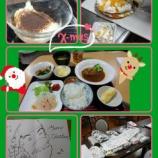 『桜町サ高12/23,24 クリスマスイベント』の画像