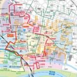 『来年1月16日(予定)に戸田市コミュニティバス・トコバス東循環が廃止され、新たに「喜沢循環」「川岸循環」が開始されます』の画像