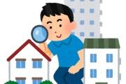 賃貸や中古マンションを選ぶポイント