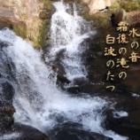 『霜後の滝』の画像
