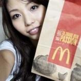 『マクドナルド!』の画像